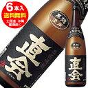 直会(なおらい)麦焼酎 25度 1.8L×6本<九州限定品>
