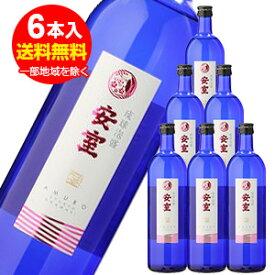 琉球泡盛 安室 ブルー瓶 菊之露25度 720ml×6本