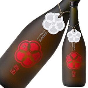 蔵八梅酒 720ml<長期熟成米焼酎仕込み>