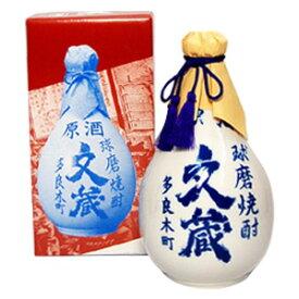 40度 文蔵 原酒古酒 (徳利入) 720ml