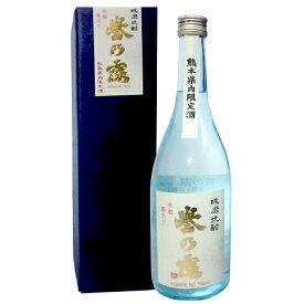 <熊本県内限定酒>誉の露 常圧蒸留 白麹 箱入25度 720ml米焼酎