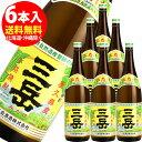 三岳 屋久島芋焼酎 1.8L×6本<数量限定で特価中!><1本あたり送料込で2257円>