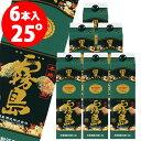 チューパック黒霧島パック 25度 1.8L×6本 芋焼酎<送料無料対象外品><12本毎に1送料です>