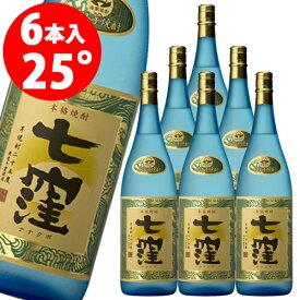 七窪 芋焼酎 25度 1.8L×6本<送料無料対象外品、1本あたり2540円>