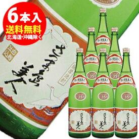 35度 さつま島美人 芋焼酎 1.8L×6本