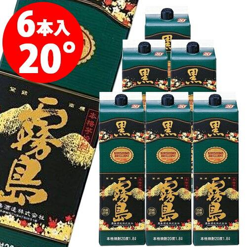 20度 チューパック黒霧島パック 1.8L×6本 芋焼酎<送料無料対象外品><12本毎に1送料>