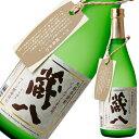 蔵八ジョイホワイト芋焼酎 25度 720ml<ワイン酵母仕込み>