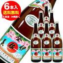 伊佐美 芋焼酎 1.8L×6本<元祖幻の焼酎が数量限定特価 送料込みで3290円>