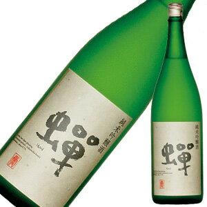 通潤 純米吟醸「蝉」<1年熟成>1.8L【熊本の酒】【お取り寄せで10日ほどかかります】