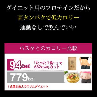 【お試しサイズ】ダイエット食品置き換えプロテイン酵素と美容サプリ全てを配合スムージーソイプロテインダイエットシェイク青汁人工甘味料不使用無添加【送料無料メール便】