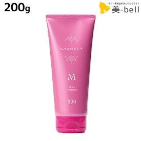 ナンバースリー ミュリアム トリートメント M 200g / 美容室 サロン専売品 美容院 おすすめ品
