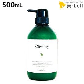 アモロス オリヴァニー OV シャンプー 500mL / 【送料無料】 美容室 サロン専売品 美容院 ヘアケア