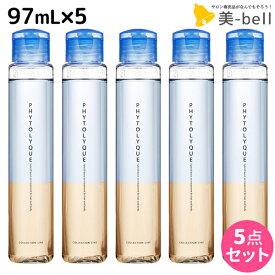 タマリス フィトリーク 97mL × 5本 セット / 【送料無料】 美容室 サロン専売 おすすめ