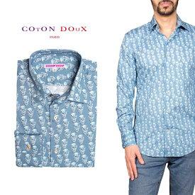 柄シャツ カジュアルシャツ メンズ 長袖 柄シャツ きれいめ 総柄シャツ 派手 オシャレ かわいい アート プリント フランス イタリア レトロ Coton Doux コトンドゥ m91ad1614blueskull