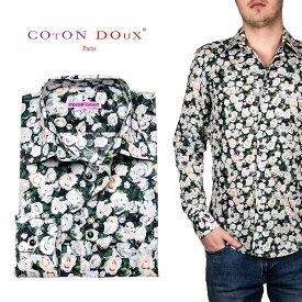 柄シャツ メンズ 長袖 レトロ 薔薇 花柄 カジュアルシャツ おしゃれ かわいい 派手 ストレッチ デザインシャツ 30代 40代 50代 大人 CotonDoux コトンドゥ m01ad1801wrose