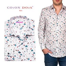 メンズ 長袖 柄シャツ 大人デザイン お洒落 可愛い カラフル シャツ 30代 40代 50代 セレブファッション ブランド フランス イタリア CotonDoux コトンドゥ m01ad1863nature