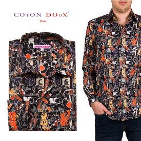 柄シャツ メンズ 長袖 お洒落 フランス イタリア ジャズ JAZZ ブラウン ブラックシャツ 30代 40代 50代 大人 セレブファッション ブランド CotonDoux コトンドゥ m01ad1887jazz