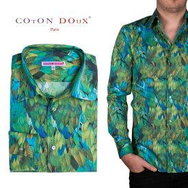 花柄シャツ メンズ 長袖 緑 グリーン ボタニカル プリント おしゃれ かわいい 派手シャツ フランス イタリア デザインシャツ スリムフィット 〜 大きいサイズ ブランド CotonDoux コトンドゥ m02ad1922leaf