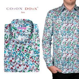 花柄シャツ メンズ 長袖 柄シャツ レトロ プリント おしゃれ かわいい 派手シャツ フランス イタリア デザインシャツ スリムフィット 〜 大きいサイズ ブランド CotonDoux コトンドゥ m02ad1941flower