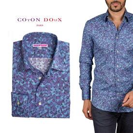 柄シャツ メンズ 長袖 カジュアルシャツにもドレスシャツにも 大人カジュアル パーティー プリント 青 立方体 ポップアート CotonDoux コトンドゥ m92ad1783bluemosaic