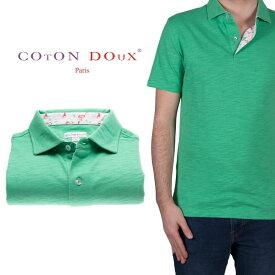 ポロシャツ メンズ 半袖 フランス イタリア プリント ゴルフ タウン スポーツ グリーン 緑 高級エジプト綿 CotonDoux(コトンドゥ) mp01d239green