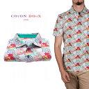 CotonDoux(コトンドゥ)ポロシャツ 半袖 プリント 柄シャツ コットン ジャージー素材 mp92d115windclouds