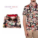 CotonDoux(コトンドゥ)ポロシャツ 半袖 コミック キス プリント 柄シャツ コットン ジャージー素材 mp92d127kiss