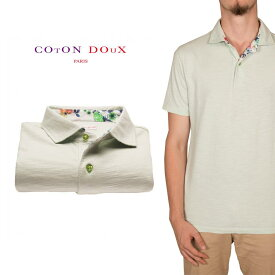 CotonDoux(コトンドゥ)ポロシャツ 半袖 プリント 無地 コットン ジャージー素材 mp92d143skygray