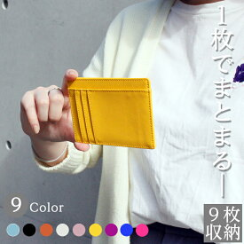 カードケース スリム 薄型 小物 レディース レディース 薄い 本革 大容量 カード入れ 財布 クレジットカードケース ケース ギフト 大人 ビジネス 送料無料 ポイント消化