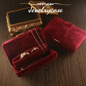 ジュエリーケース 携帯用 可愛い プチ ジュエリー 持ち運び アクセサリーケース 旅行 トラベル ケース ジュエリーボックス リング 指輪 結婚指輪 アクセサリーボックス ピアス 収納 ワインレッド ボルドー 日本製