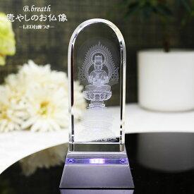 【大日如来】親鸞聖人 3D彫刻のお仏像 クリスタル 釈迦 阿弥陀如来 仏具 慰霊 仏壇 モダン仏具 送料無料 ポイントアップ祭
