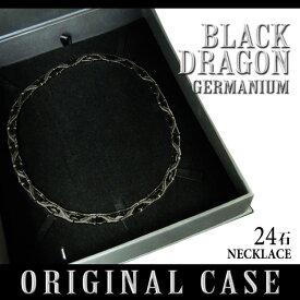 純ブラックチタン ゲルマニウム ネックレス ドラゴン 龍 柄 お洒落 人気 肩こり メンズ レディース プレゼント ポイントアップ祭