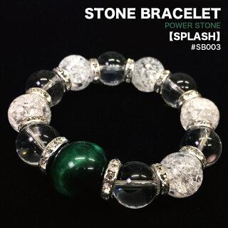 STONEBRACELETパワーストーン【SPLASH】メンズファッション男女兼用ストーンブレスレット15cm18cm大玉14mm18mmアクセサリー通販