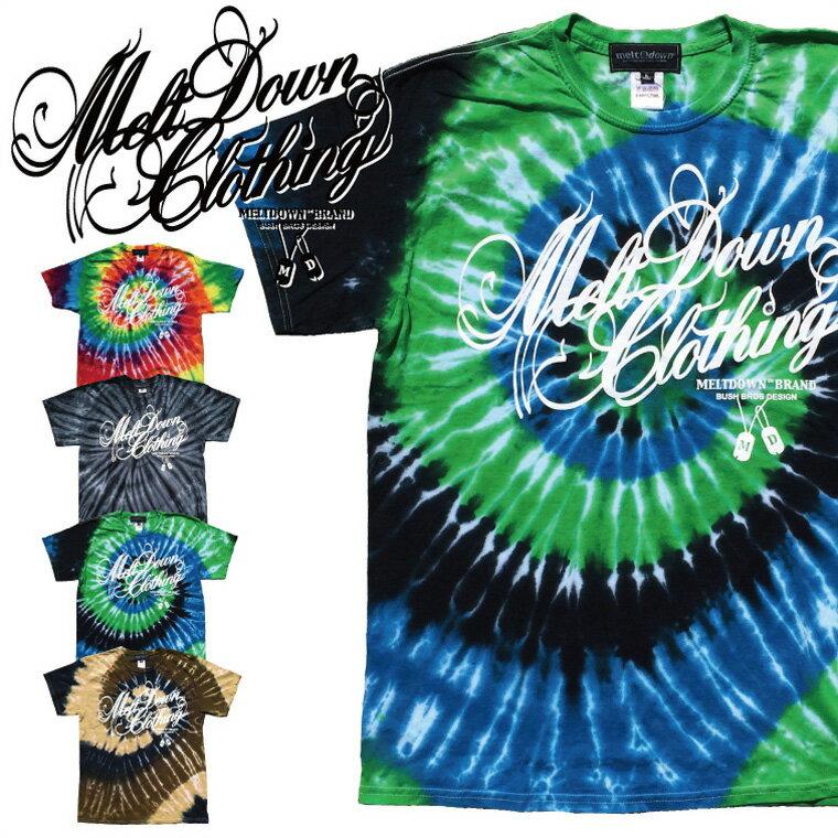 MELTDOWN(メルトダウン) Tシャツ SCRIPT TIE DYE S/S TEE(MD17FW-SS01) メンズファッション ヒップホップ ダンス B系 ストリート系 タイダイ スクリプトロゴ