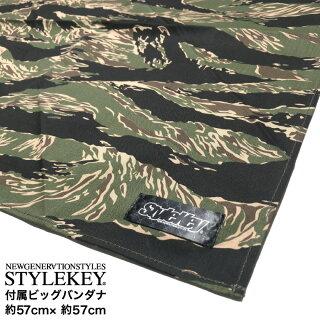 STYLEKEYスタイルキーバンダナ付きワークパンツTIGERCAMOBANDANNAWORKPANTS(SK18FW-PT01)メンズファッションヒップホップダンサーB系ストリート系ボトムスストレートルーズシルエットチノパン迷彩タイガーカモバックサテン大きいサイズ日本製3840