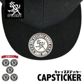 STYLEKEY スタイルキー ステッカー CAP STICKER(SK99-ET001) ストリート系 B系 キャップ 帽子 シール シルバー メタリック ラベル NEWERA ニューエラ