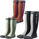 送料無料 2620 グリーンマスター ガーデニング用長靴( おしゃれ グッズ メンズ 作業用 ガーデニング雑貨 靴 農作業 便…