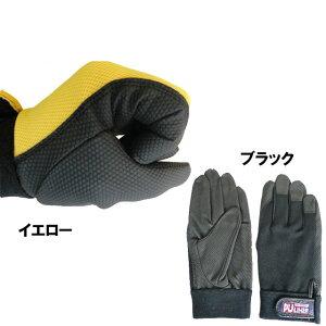 PUライナー手袋 アルファ イエロー Lサイズ あらゆる作業シーンで活躍する作業用手袋作業用手袋,手袋,手袋 メンズ,
