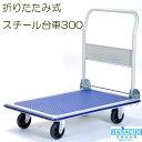 Imgrc0102808666