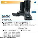 送料無料 WW724 作業半長靴(長靴 メンズ 作業 ガーデニング用品 B・Bセレクト 作業用品 ガーデニング 雑貨 ガーデン用…