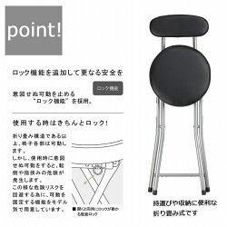 送料無料PFC-CP55P-フォールディングチェア(イス折り畳み椅子パイプイスバーチェア折り畳みチェア折りたたみチェアカウンターチェアハイチェア椅子いすチェアチェアーパイプいすパイプ椅子折りたたみ椅子折り畳みチェア折りたたみチェアー)