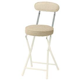 シリンダー式 フォールディングチェアPFC-35F(折りたたみ 椅子 カウンターチェア ハイチェア パイプ椅子 折り畳み椅子 イス チェア オフィス 折り畳み ホワイト ベージュ 持ち運び 台所 料理 いす キッチン キッチンチェア 折り畳みチェア 背もたれ付き)
