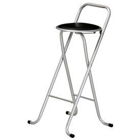 カウンターチェア PFC-700 ( 折りたたみ 椅子 カウンターチェア ハイチェア パイプ椅子 折り畳み椅子 イス チェア 折りたたみチェア 折り畳み ホワイト ベージュ 折りたたみ椅子 フォールディングチェア 台所 料理 いす キッチン キッチンチェア 折り畳みチェア)