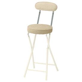 PFC-40F シリンダー式 フォールディングハイチェア( おしゃれ 折りたたみ 椅子 カウンターチェア ハイチェア パイプ椅子 イス 折りたたみチェア 折り畳み いす チェアー パイプイス コンパクト 折りたたみいす 折り畳み椅子 チェア フォールディングチェア )