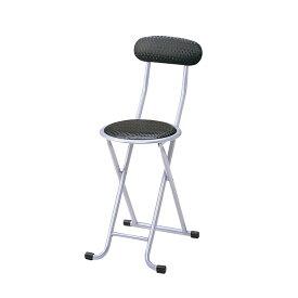 PFC-10 折り畳みチェア 便利な折畳み椅子( 折りたたみ椅子 おしゃれ カウンターチェア イス スツール チェア ハイチェア 椅子 パイプ椅子 折りたたみチェア チェアー 折りたたみ フォールディングチェア 丸 パイプ いす パイプイス)