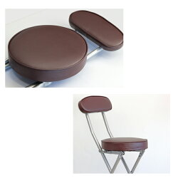 送料無料PFC-CP55P-フォールディングチェア(折りたたみ椅子おしゃれカウンターチェア折りたたみハイチェア椅子チェアパイプ椅子イス折りたたみチェア折り畳み椅子いす折りたたみチェアーフォールディングチェアーカウンター背もたれ付き背もたれ)