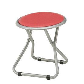 FC6326-7 折りたたみパイプ椅子 ロータイプ レッド(折りたたみスツール スツール パイプ椅子 折りたたみチェアー 折りたたみ椅子 一人用 パイプいす 折り畳みチェア 折りたたみチェア 折りたたみいす BBセレクト おりたたみ椅子 椅子 折り畳み椅子 おしゃれ)
