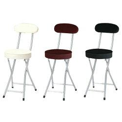 送料無料PFC-CP55P-フォールディングチェア(折りたたみ椅子おしゃれカウンターチェア折りたたみハイチェア椅子チェアパイプ椅子イス折りたたみチェア折り畳み椅子いす折りたたみチェアーフォールディングチェアーカウンター軽量背もたれ付き背もたれ)