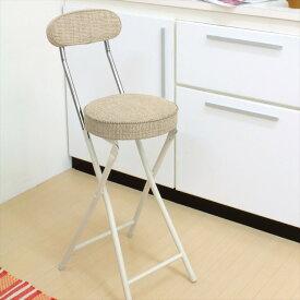 PFC-40F シリンダー式 フォールディングハイチェア ( 折りたたみ 椅子 おしゃれ カウンターチェア ハイチェア パイプ椅子 折り畳み椅子 イス チェア 折りたたみチェア 折り畳み パイプイス フォールディングチェア コンパクト いす キッチン キッチンチェア 折り畳みチェア )