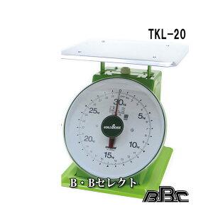 上皿自動はかり大型 20kg TKL-20 World Boss〜取引・証明用に使用できる検定合格品の秤(はかり)〜(上皿 天秤,上皿はかり,はかり 業務用,秤 精密,はかり )